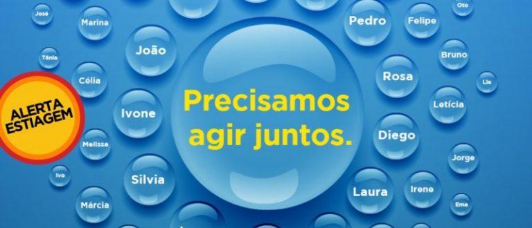Corsan reforça alerta para níveis críticos dos pontos de captação de água