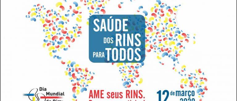HCB lembra o Dia Mundial do Rim nesta quinta-feira