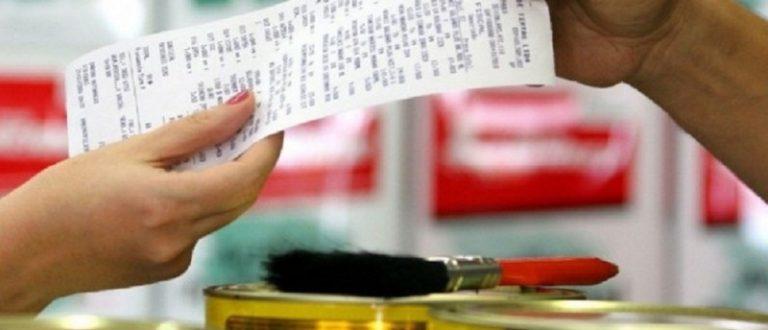 Seis cachoeirenses são contemplados no Nota Fiscal Gaúcha