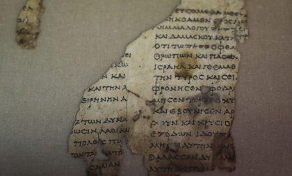 Pergaminho bíblico é descoberto no Deserto da Judeia