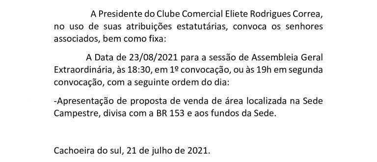 CLUBE COMERCIAL – CONVOCAÇÃO ASSEMBLEIA GERAL EXTRAORDINÁRIA
