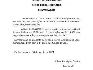 CLUBE COMERCIAL – SESSÃO DE ASSEMBLEIA GERAL EXTRAORDINÁRIA