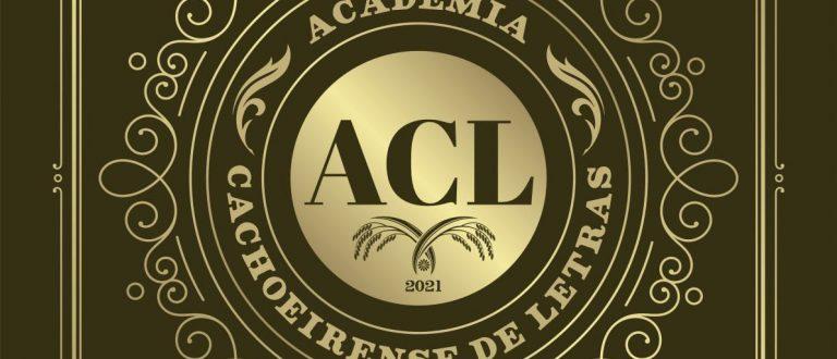 Diretoria da Academia Cachoeirense de Letras toma posse nesta quinta