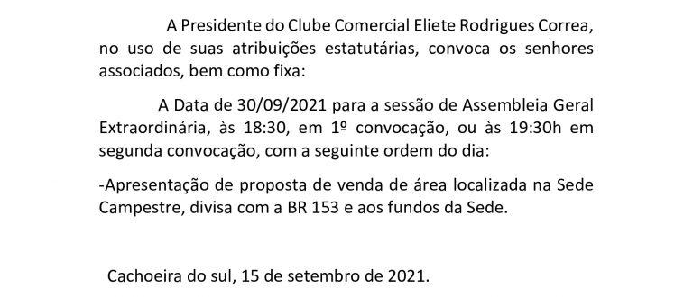 CLUBE COMERCIAL/CONVOCAÇÃO: SESSÃO DE ASSEMBLEIA GERAL EXTRAORDINÁRIA
